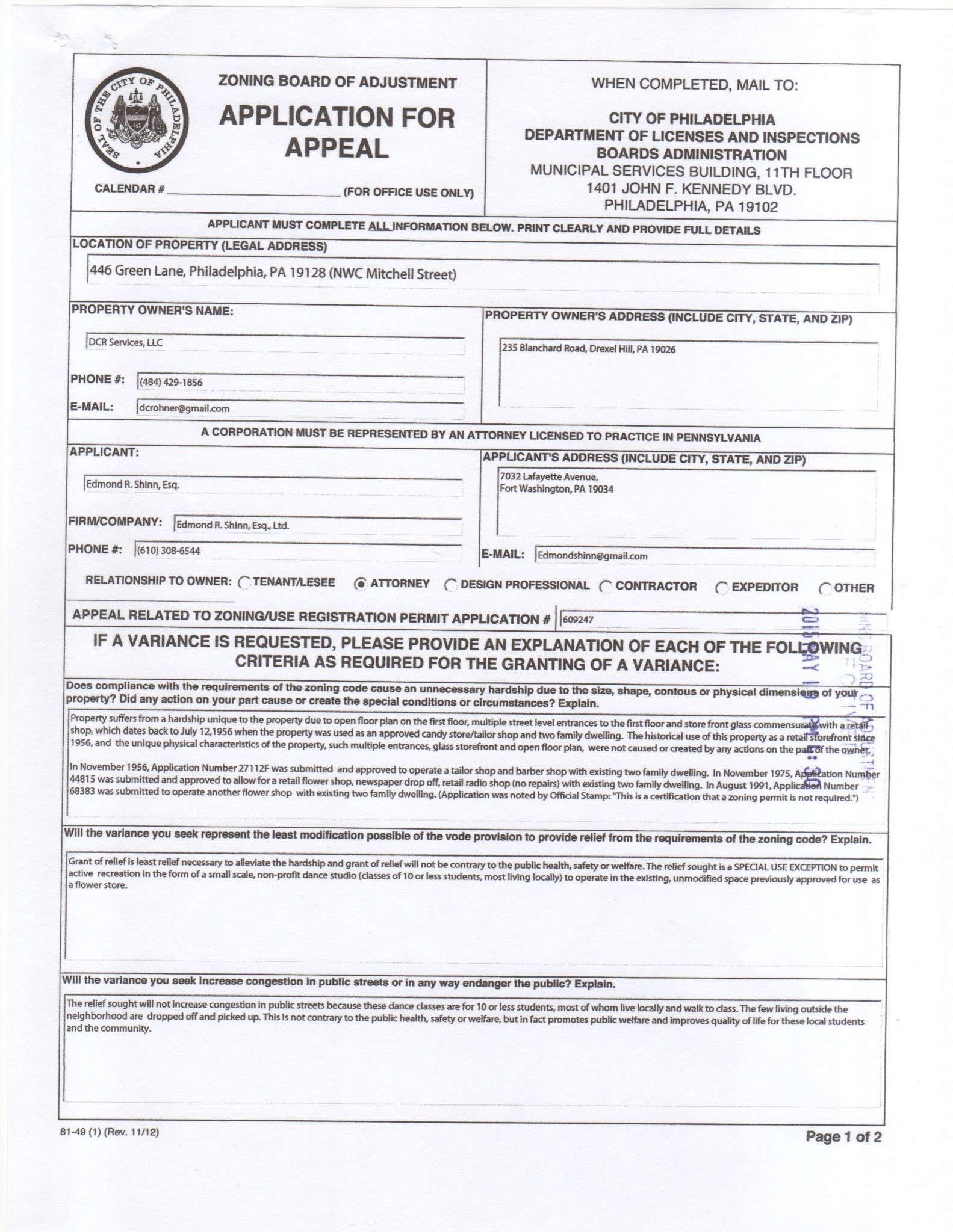 I 539 application letter